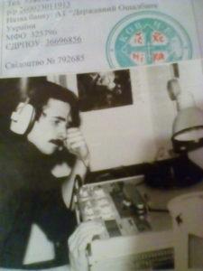 Радіо Воскресіння вдохновило на розвиток наші діточі редакції www.vk.com/borysLove