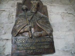 князям Левгорода памятки
