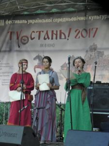 tuStan17
